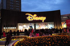 Het vlaggeschipopslag van Shanghai Disney in lujizui financieel district Shanghai pudong Stock Afbeelding