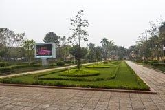 Het vlakke scherm in aard, Vietnam Stock Foto