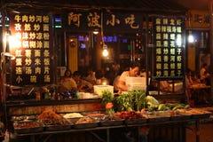 Het voedsel van de straat in China stock afbeeldingen