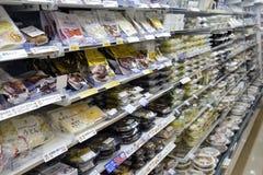 Het voedsel van gemakopslag in Japan Royalty-vrije Stock Foto's