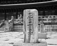 Het Voetstuk van de steen in Seoel Stock Afbeeldingen