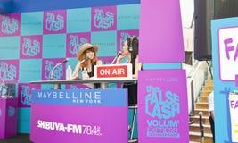 Het voorstellen van Radio 78.4 FM in Tokyo Shibuya Royalty-vrije Stock Fotografie