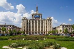 Het vrije Huis van de Pers Royalty-vrije Stock Afbeelding
