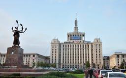 Het vrije Huis van de Pers Royalty-vrije Stock Foto