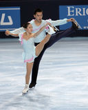 Het vrije schaatsen van Huibo van DONG/van Yiming WU (CHN) Royalty-vrije Stock Afbeeldingen