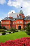 Het vroegere Regeringskantoor van Hokkaido Royalty-vrije Stock Fotografie