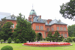 Het vroegere Regeringskantoor van Hokkaido in Sapporo, Hokkaido, Japan Royalty-vrije Stock Afbeelding