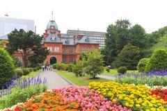 Het vroegere Regeringskantoor van Hokkaido in Sapporo, Hokkaido, Japan Stock Afbeelding