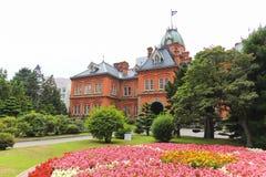 Het vroegere Regeringskantoor van Hokkaido in Sapporo, Hokkaido, Japan Stock Afbeeldingen