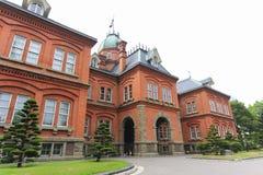 Het vroegere Regeringskantoor van Hokkaido in Sapporo, Hokkaido, Japan Royalty-vrije Stock Foto's