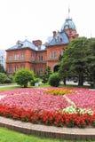 Het vroegere Regeringskantoor van Hokkaido in Sapporo, Hokkaido, Japan Royalty-vrije Stock Foto
