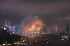 het vuurwerk van de 20ste Verjaardag HK Royalty-vrije Stock Foto's