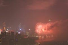 het vuurwerk van de 20ste Verjaardag HK Stock Afbeelding