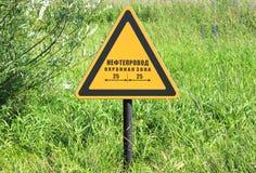 Het waarschuwingsbord de Oliepijpleiding Veiligheidsstreek Stock Foto