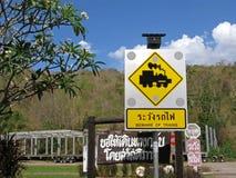 Het waarschuwingsbord voorzichtig zijn van trein stock foto's