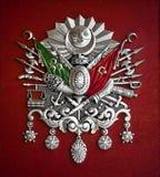 Het symbool van de ottomane Royalty-vrije Stock Foto's
