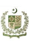 Het Wapenschild van Pakistan Royalty-vrije Stock Foto's