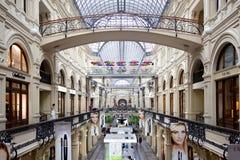 Het warenhuis van de GOM Royalty-vrije Stock Afbeelding