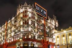 Het warenhuis van TSUM met Kerstmisdecoratie bij nacht stock fotografie