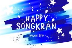 Het waterplons van het Songkranfestival van het ontwerpachtergrond van Thailand, vectorillustratie stock foto's