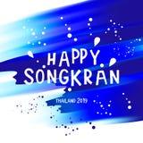 Het waterplons van het Songkranfestival van het ontwerpachtergrond van Thailand, vectorillustratie royalty-vrije stock afbeeldingen
