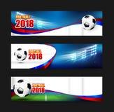 Het Webbanner 001 van de voetbalvoetbal 2018 Stock Foto's