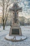 Het wegkantkruis bij Alexander Nevsky-lavra Royalty-vrije Stock Fotografie
