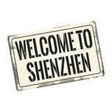 Het welkom shenzhen teken van het Antiquiteiten het uitstekende roestige metaal, vectorillustratie royalty-vrije illustratie
