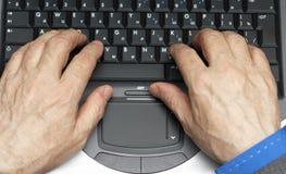 Het werken aan laptop Stock Foto