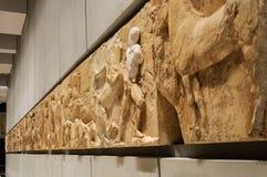 Het westenfries van het akropolismuseum Stock Foto's