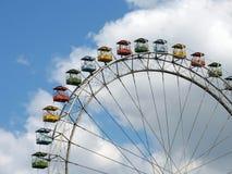 Het wiel van de vreugde Royalty-vrije Stock Afbeelding