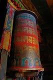 Het wiel van het gebed van tibetan Royalty-vrije Stock Foto's