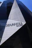 Het Winkelcomplex Kuala Lumpur van de Starhillgalerij Stock Afbeelding