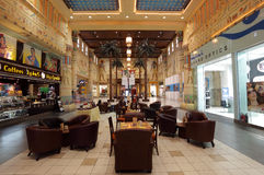 Het Winkelcomplex van Battuta van Ibn, Doubai Royalty-vrije Stock Afbeelding