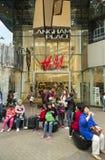 Het winkelcomplex van de Langhamplaats in Hnng Kong Stock Foto