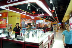 Het winkelcomplex van Shenzhen Royalty-vrije Stock Afbeelding