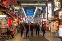 Het winkelen arcade in Dotonbori-district in Osaka, Japan Royalty-vrije Stock Foto's