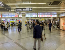 Het winkelen arcades in Osaka Railway Station in Osaka, Japan. Stock Foto's