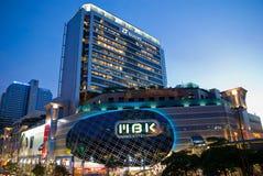 Het Winkelen centrum-Bangkok Thailand van Marboonkrong Royalty-vrije Stock Foto