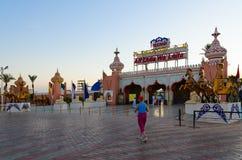 Het winkelen en vermaak complexe 1001 nacht Alf Leila Wa Leila, Sharm el Sheikh, Egypte Stock Afbeelding