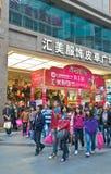 Het winkelen menigte stock fotografie