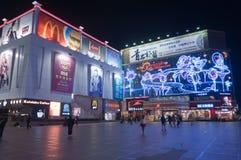 Het winkelen plein in Zhuhai bij nacht Stock Fotografie