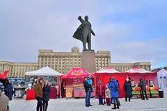 Het winkelen tent in Carnaval in het gebied van Moskou Royalty-vrije Stock Fotografie