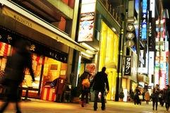Het winkelen in Tokyo stock foto