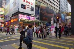 Het winkelen van Hongkong straat Royalty-vrije Stock Afbeelding