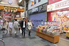 Het winkelen van Osaka Royalty-vrije Stock Foto's