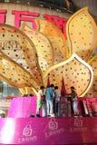 Het Winkelen van Shanghai Festival Royalty-vrije Stock Foto's
