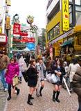 Het Winkelen van Takeshita straat in Harajuku, Tokyo Stock Foto's