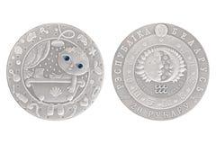 Het Witrussische zilveren muntstuk van Waterman royalty-vrije stock fotografie