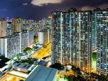 Het woondistrict van Hong Kong Stock Afbeeldingen